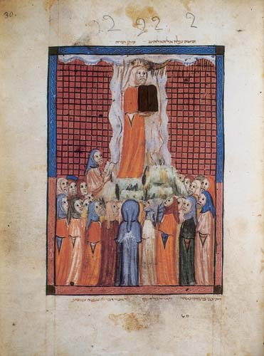 A page from The Sarajevo Haggadah: And Moses Ascended to God, The Giving of the Law, 14th century