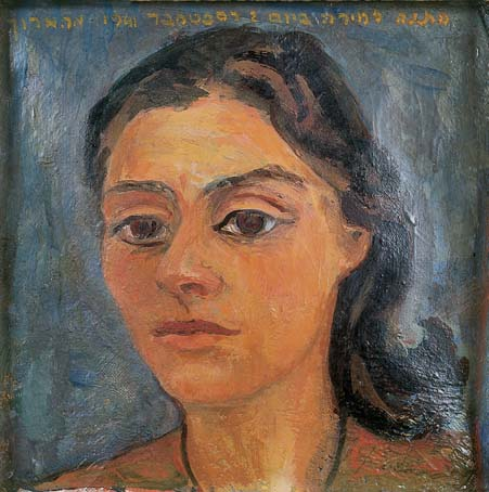 Portrait of Mira Lubess