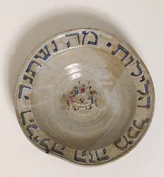 Passover bowl
